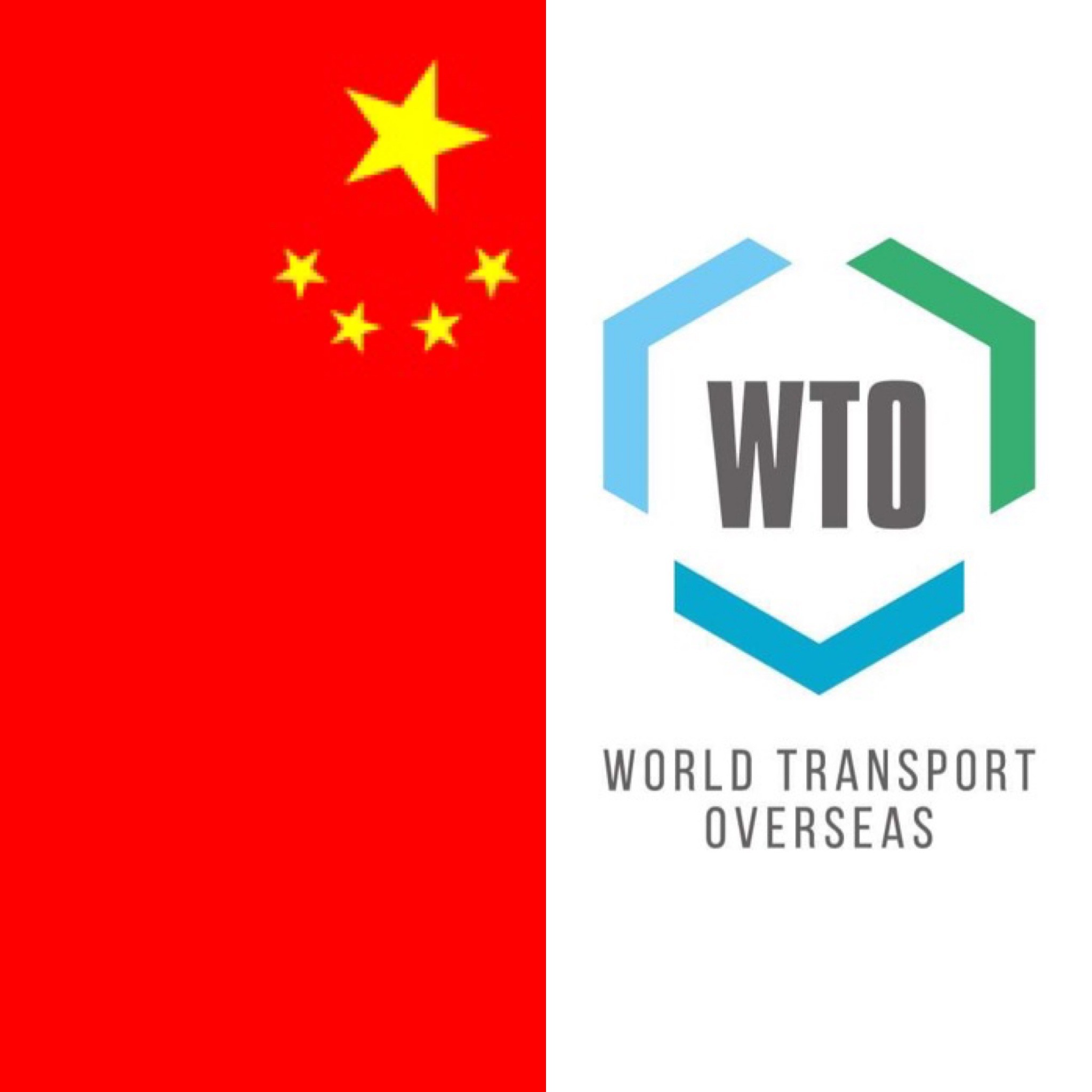 World Transport Overseas CHINA  is fully operational from 01/09/2020