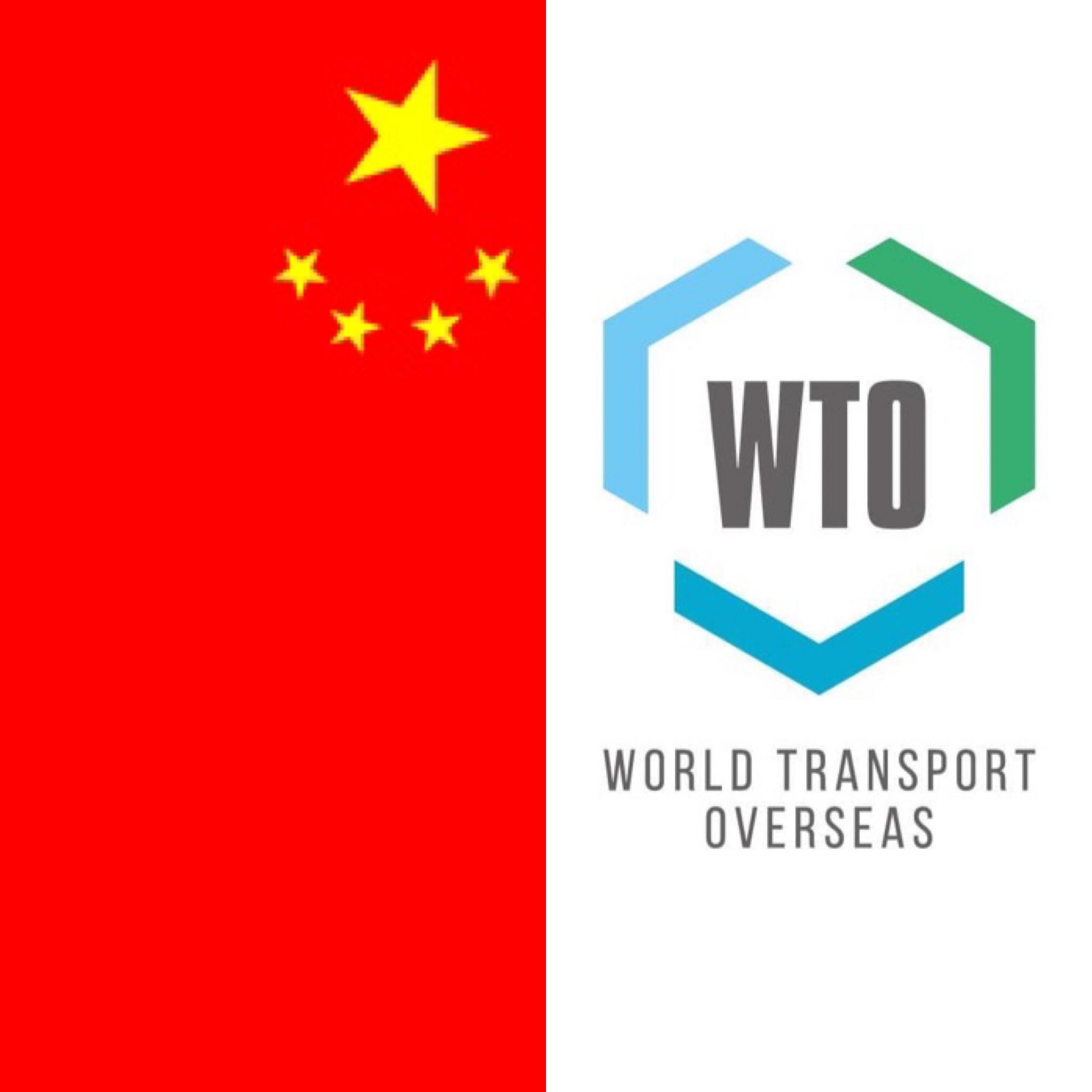 World Transport Overseas CHINA предлага всички логистични услуги от 01.09.2020 година